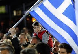 Grecia alfa