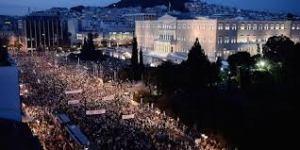 grecia  due