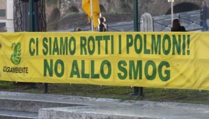 smog uno